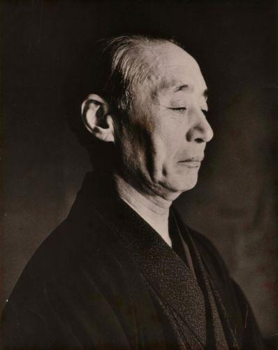 久松真一 Hisamatsu Shin'ichi (1889-1980)